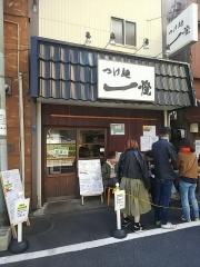 つけ麺 一燈【参弐】-1