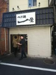 つけ麺 一燈【参弐】-3