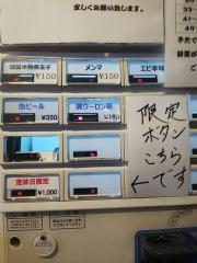 つけ麺 一燈【参弐】-7