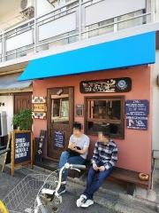 煮干そば 藍【参】-1