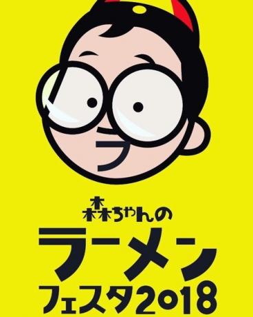 煮干そば 藍【参】-16