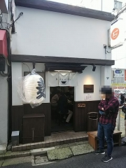 神保町 黒須【壱弐】-1
