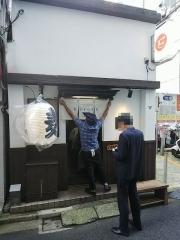 神保町 黒須【壱弐】-2