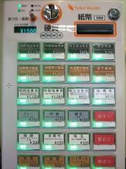 神保町 黒須【壱弐】-3