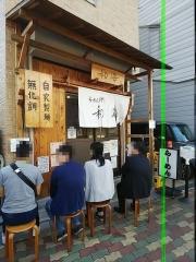 らーめん専門 和海【参拾】-1