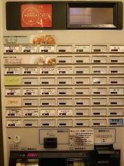らぁ麺 やまぐち【四】-2