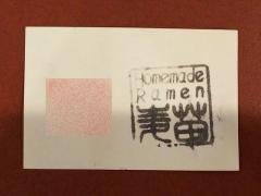 Homemade Ramen 麦苗【弐弐】-15