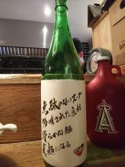 Homemade Ramen 麦苗【弐弐】-19