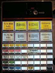 【新店】麺屋 淳陛屋-2