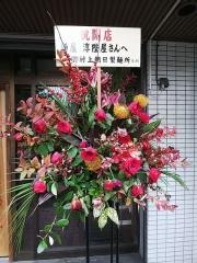 【新店】麺屋 淳陛屋-5