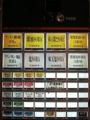 【新店】麺屋 淳陛屋【弐】-2