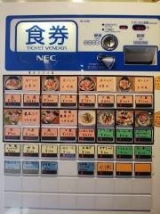 【新店】寿製麺 よしかわ 西台駅前店-3