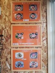 【新店】寿製麺 よしかわ 西台駅前店-4