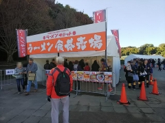 「中華蕎麦とみ田 富田治PRESENTS 松戸ラーメンサミット 2018」開幕レポート♪-5