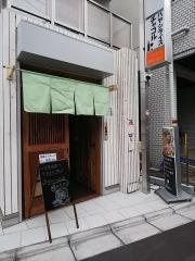 【新店】鴨らーめん DEUX-1