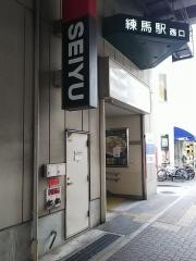【新店】鴨らーめん DEUX-2