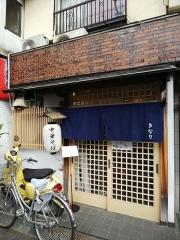 【新店】中華そば きなり-1