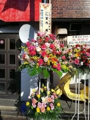【新店】中華そば きなり-6