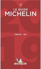 「ミシュランガイド東京 2019」に掲載されたラーメン店は一つ星が3店にビブグルマンは21店 -9