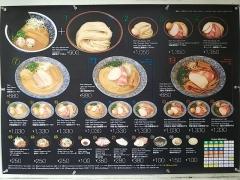 麺屋 一燈【五壱】-11