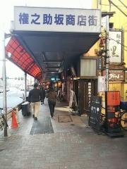【新店】中華そば 竹むら-2