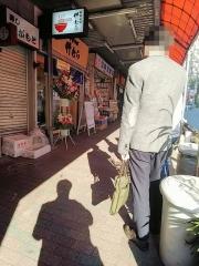 【新店】中華そば 竹むら-3