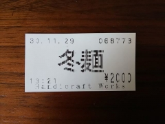 Handicraft Works(ハンディ クラフト ワークス)【弐】-4