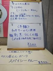 Handicraft Works(ハンディ クラフト ワークス)【弐】-5