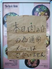 Handicraft Works(ハンディ クラフト ワークス)【弐】-6