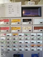 メンドコロ Kinari【六】-4