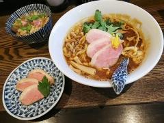 メンドコロ Kinari【六】-6