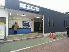 【新店】中華そば さわ-2