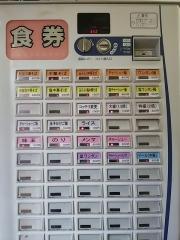 【新店】中華そば さわ-3