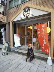 むぎくらべ【弐】 ~寿製麺 よしかわ~-1