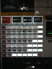 【新店】厳選煮干しらーめん 初代 にぼ助-9