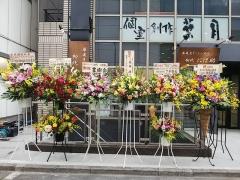 【新店】厳選煮干しらーめん 初代 にぼ助-19