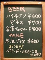 金澤流麺 らーめん南-3