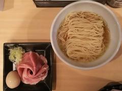 そらみち【四】-8