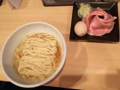 そらみち【四】-9