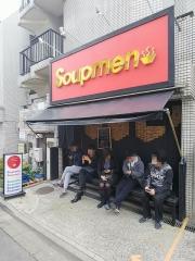 Soupmen【弐】-1