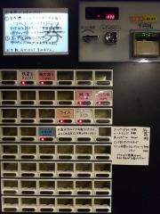 Soupmen【弐】-3