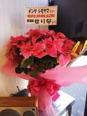 【新店】メンヤ シモヤマ-14
