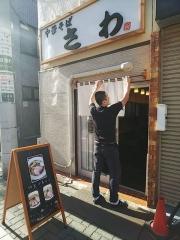 中華そば さわ【弐】-2