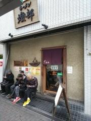 ラーメン燈郎【壱六】-1