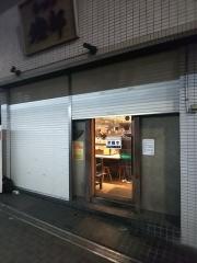 ラーメン燈郎【壱六】-4
