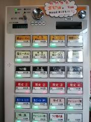 らーめん三極志【弐】-3