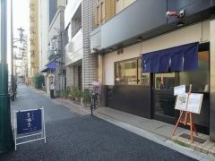 らーめん三極志【弐】-18
