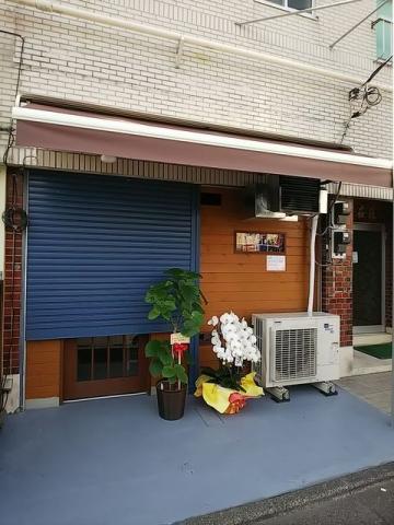 【新店情報】迂直-1
