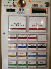 【新店】迂直-6