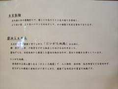 【新店】迂直-7